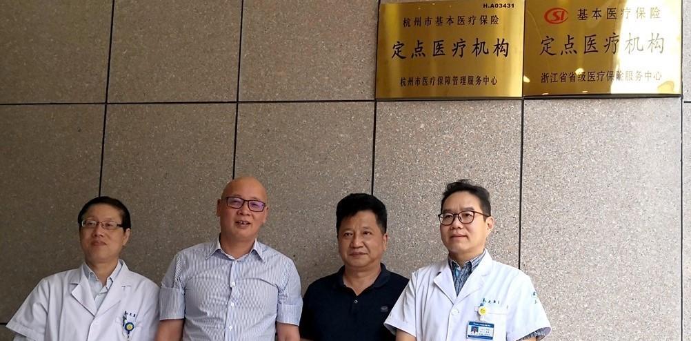 恭喜!杭州三江阳光康复医院省、市医保正式开通!